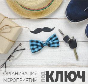 """Комплекс """"Солонцово"""""""